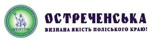 Остреченська - визнана якість поліського краю